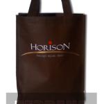 goodie bag spunbond horison bali
