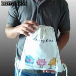 pouch serut kanvas perdana goodie bag
